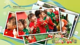 聖誕活動 Xmas Activities