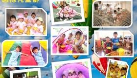 國際兒童節