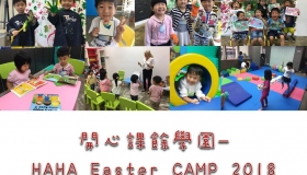 HAHA EASTER CAMP 2018