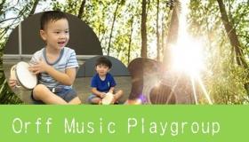 Orff Music Playgroup【2018年11-12月】