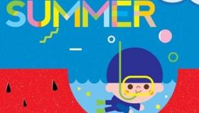 暑期活動2017