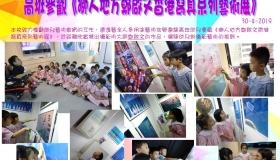 高班參觀《獅人地方鄭啟文香港寫真系列藝術展》