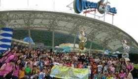 高班「海洋公園家庭遊樂日」畢業旅行