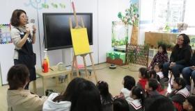 「親子Art Jam50周年紀念」活動