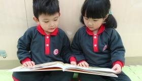 語文教育及研究常務委員會「幼兒中、英文讀寫發展計劃」